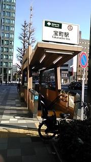 宝町駅.JPG