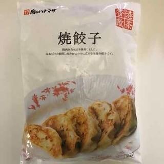 焼餃子ハナマサ.jpg